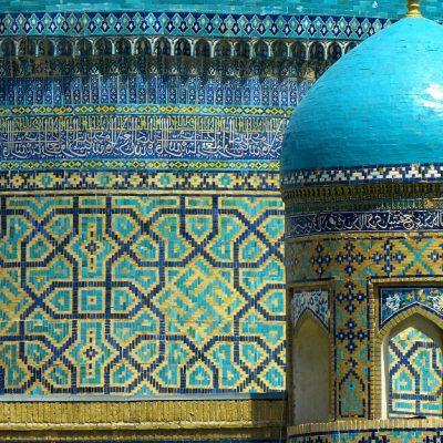 Uzbekistan Samarkand view